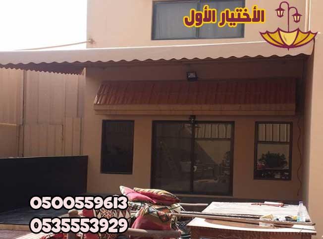 مظلات pvc الرياض