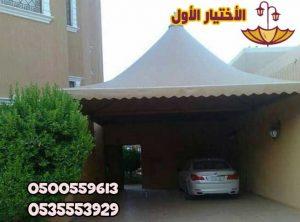 شركة مظلات وسواتر الرياض